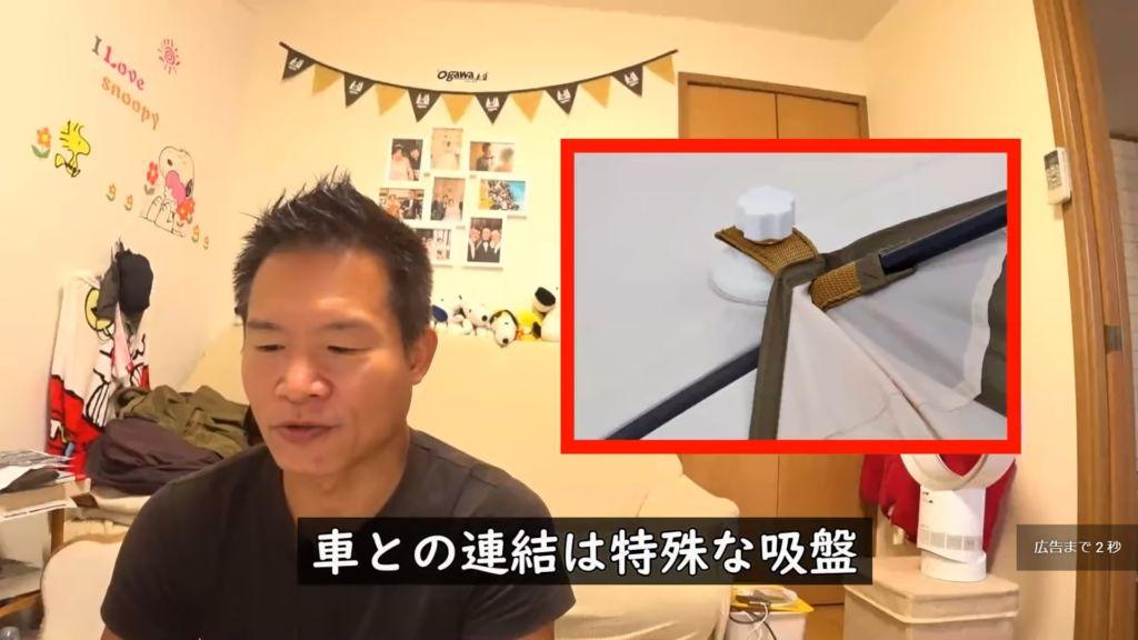 【コールマン新作テント3】カーサイドテント/3025