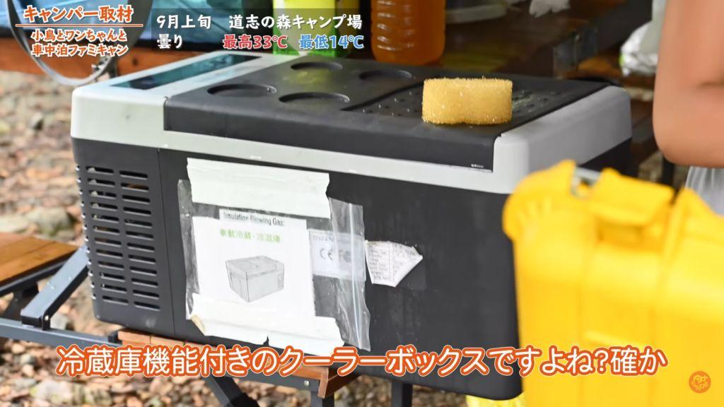 冷蔵・保温機能付きクーラーボックス