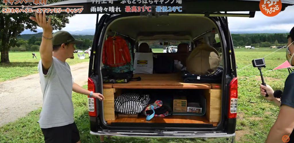 愛車:【トヨタ】ハイエース