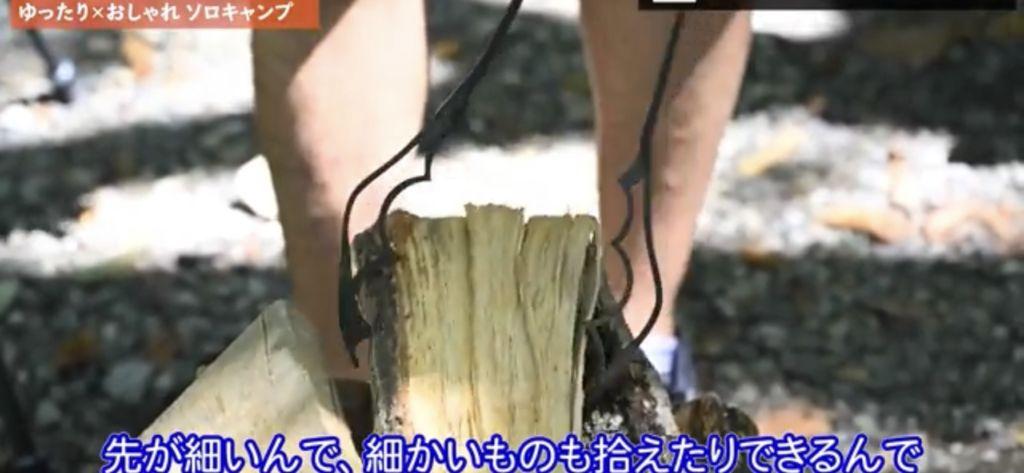 第2位:【山賊マウンテン】焚き火ギア