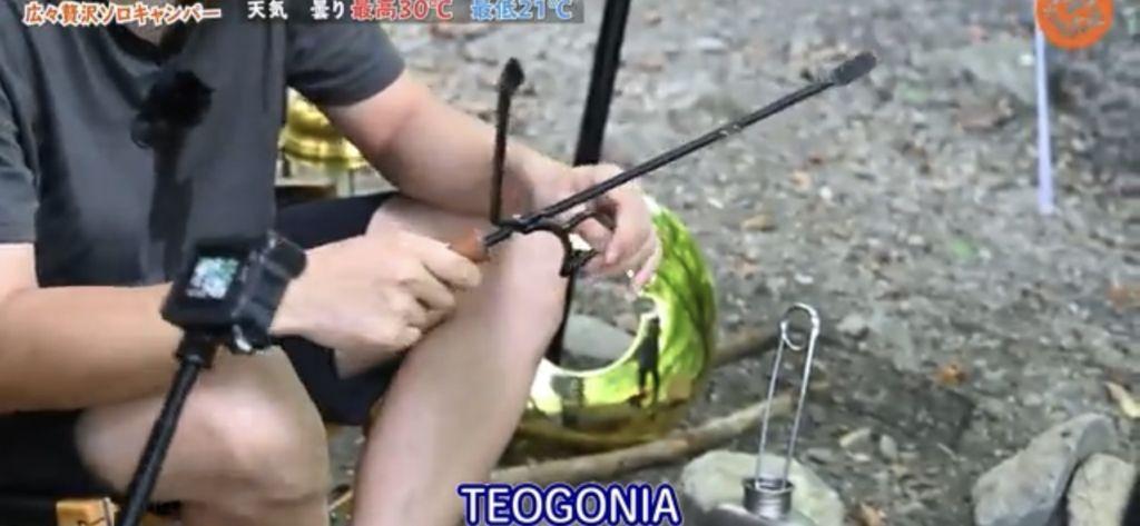 薪バサミ:【TEOGONIA/テオゴニア】Fireplace Tongs/ファイヤープレーストング