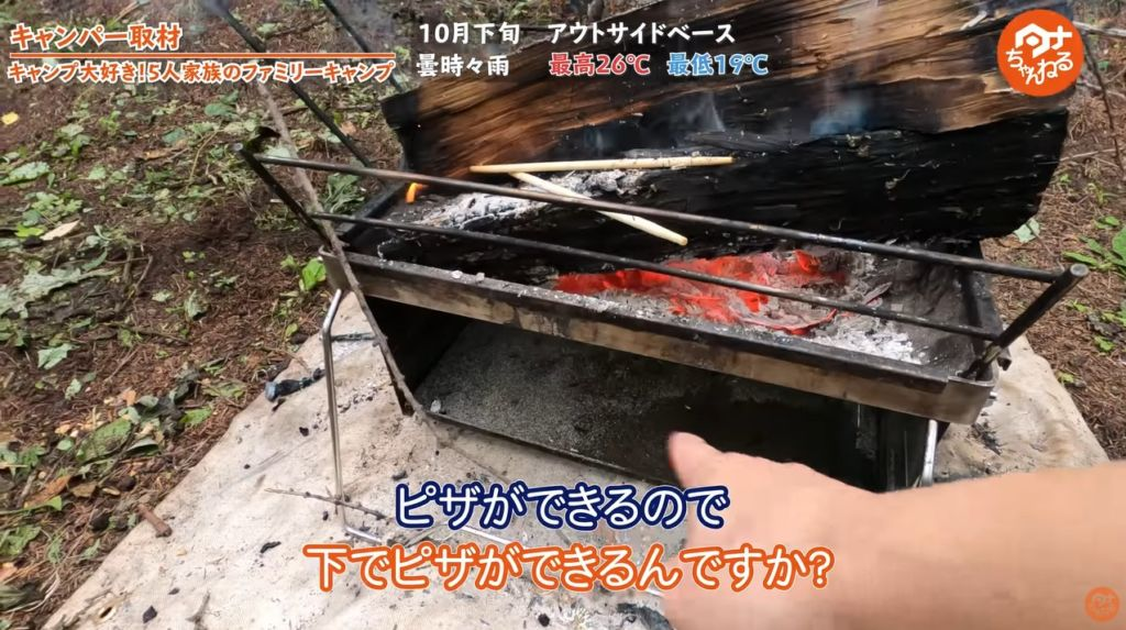 ベルモント TOKOBI 焚き火台