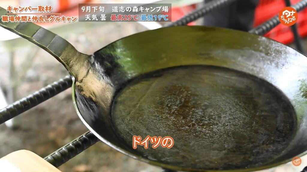 フライパン :【ターク(turk)】クラシックフライパン