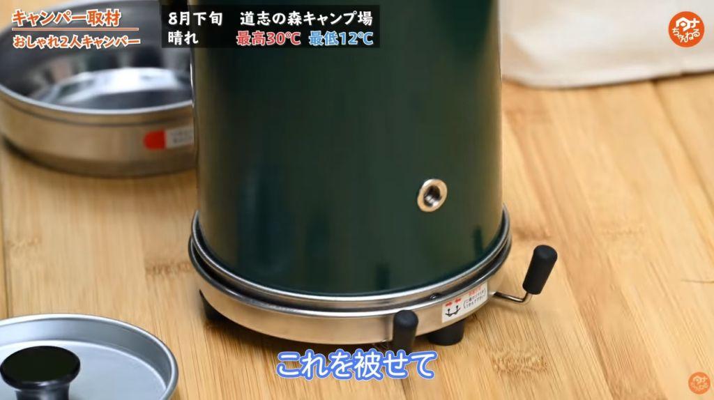 アルコールランプで沸すケトル