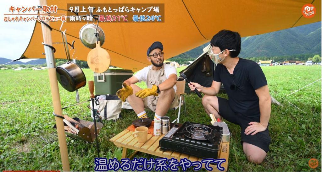 キャンプ飯 温めるだけ 手軽