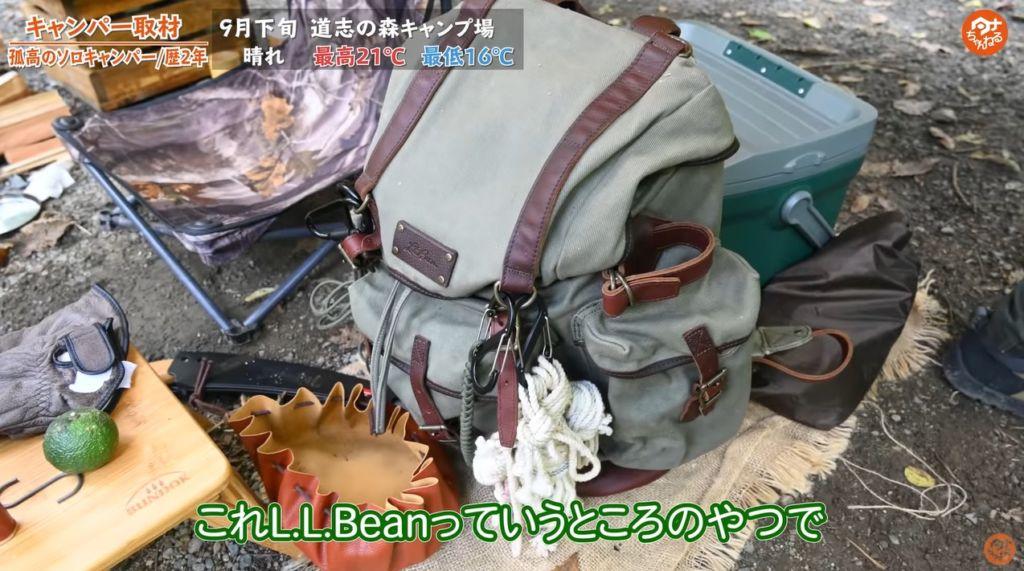 バッグパック:【L.L.Bean】ビーンズ・ワックスキャンバス・コンチネンタル・リュックサック