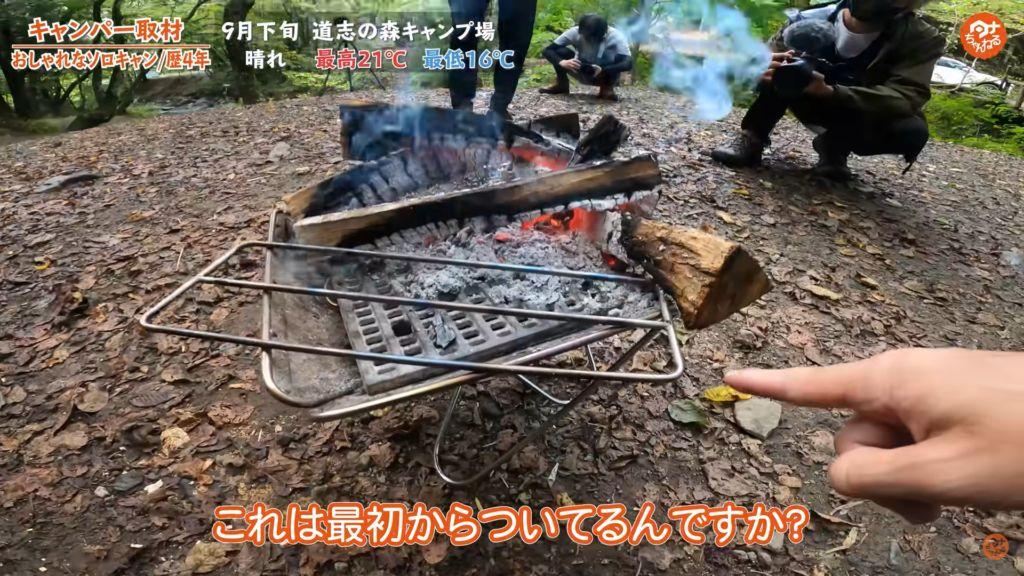 焚き火用五徳:【ブッシュクラフト Inc.】