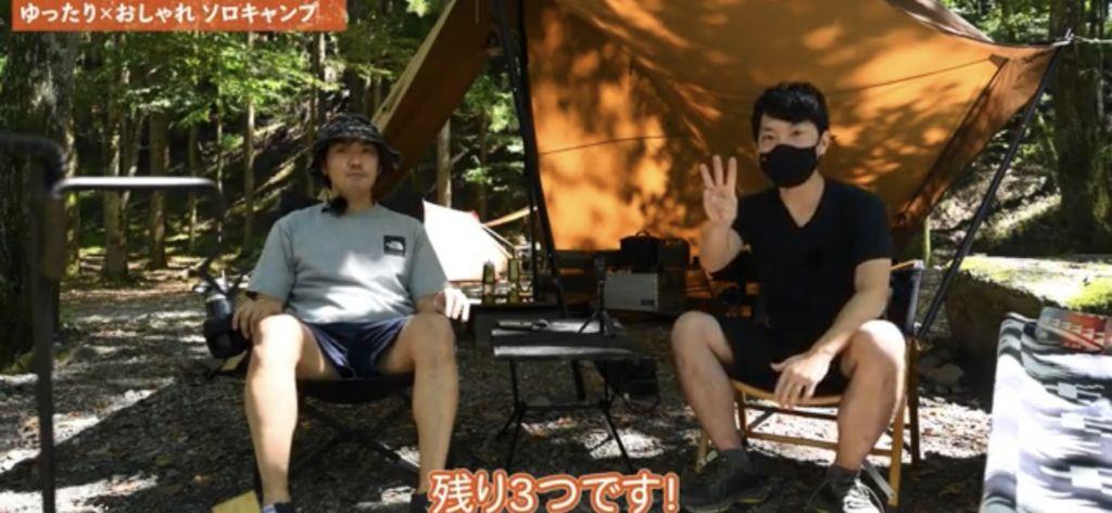 キャンプ道具ベスト10をご紹介いただくNaokiさんのご紹介!