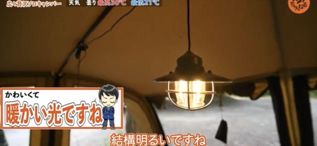 ランタン:【ベアボーンズ(Barebones)】エジソン ペンダントライト LED