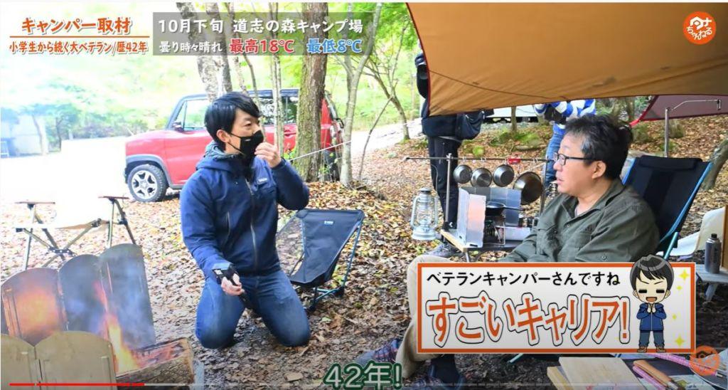 ベテランキャンパー キャンプ歴