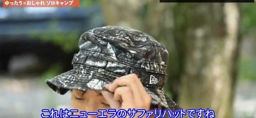 Naokiさんのアウトドアファッション