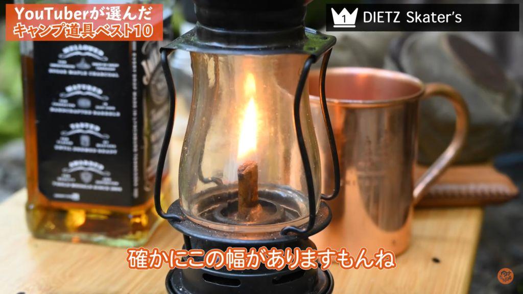 第1位 ランタン:【DIETZ】sketer's