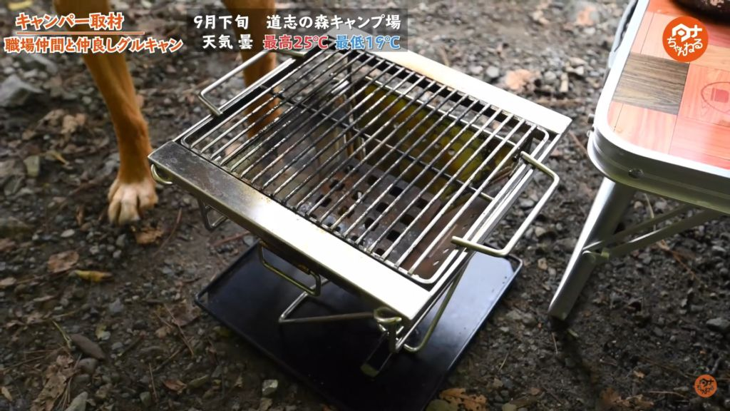 焚き火台 :【メーカー不明】