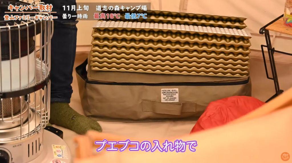 枕、マット、衣装ケース