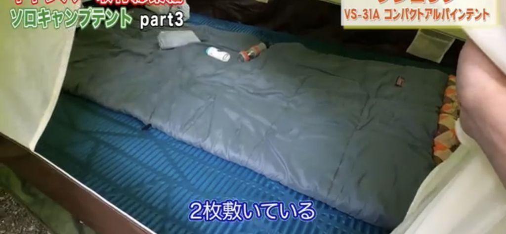 【ダンロップ】 VS-31A コンパクトアルパインテント ソロキャンプ テント