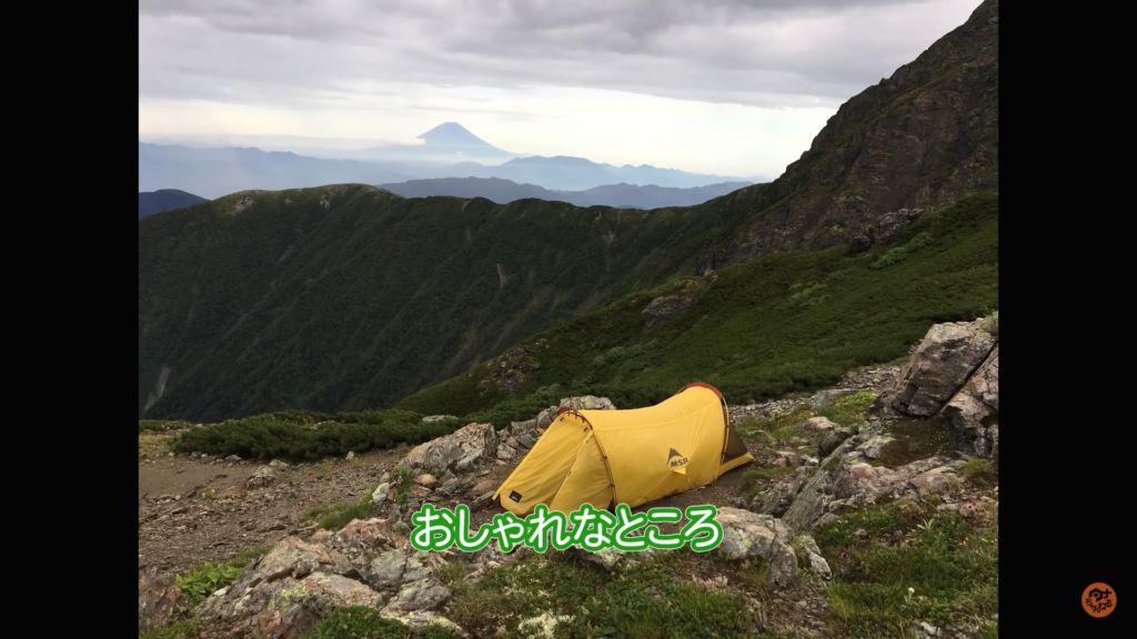 MSR SKINNY ONE ソロ用テント