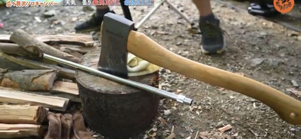 斧:【ハルタホース】手斧