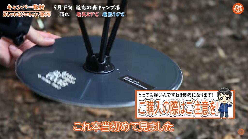 テーブル:【ヘリノックス】モンロテーブル
