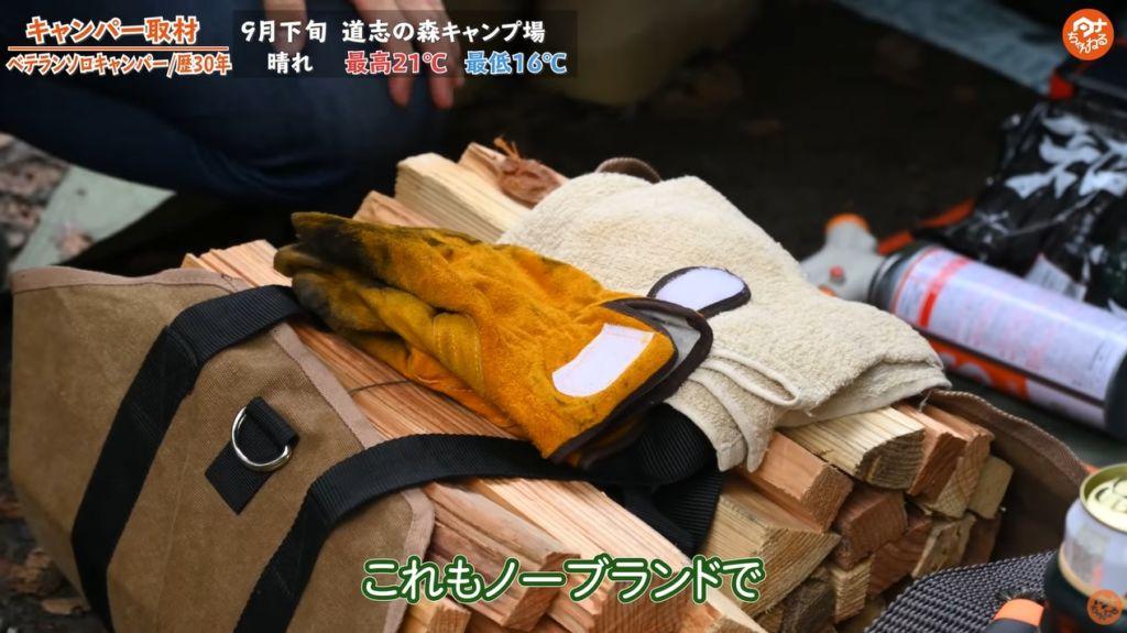 手袋 ノーブランド