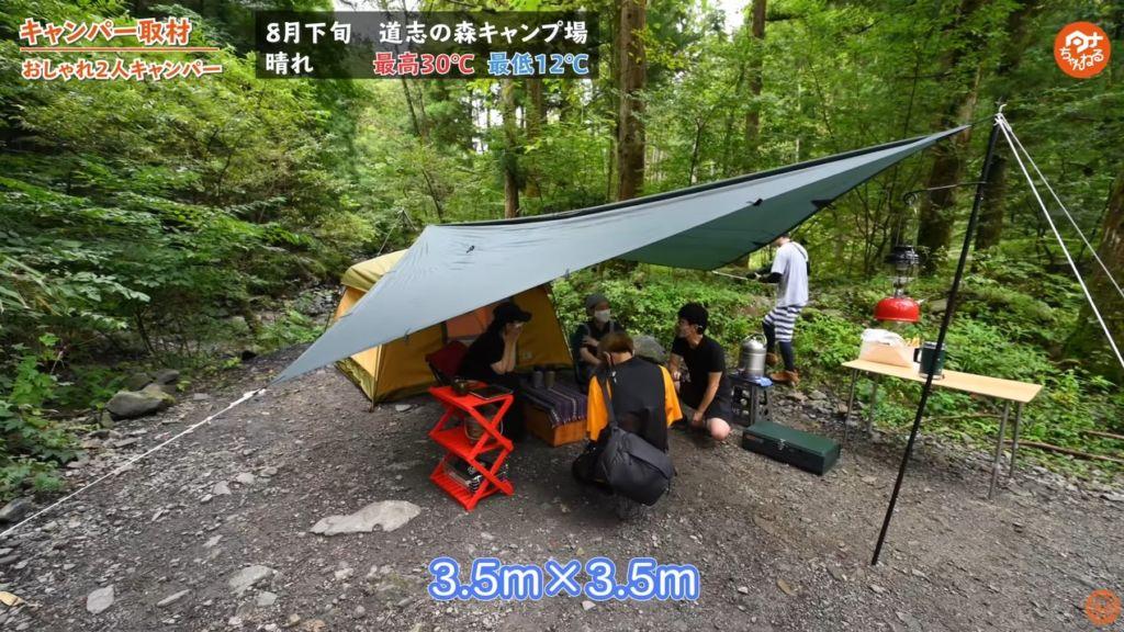 タープ:【DD Hammocks】タープ 正方形 3.5×3.5