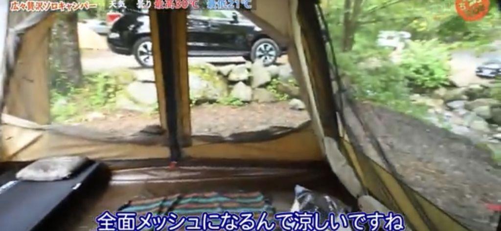 テント:【ogawa】アポロン