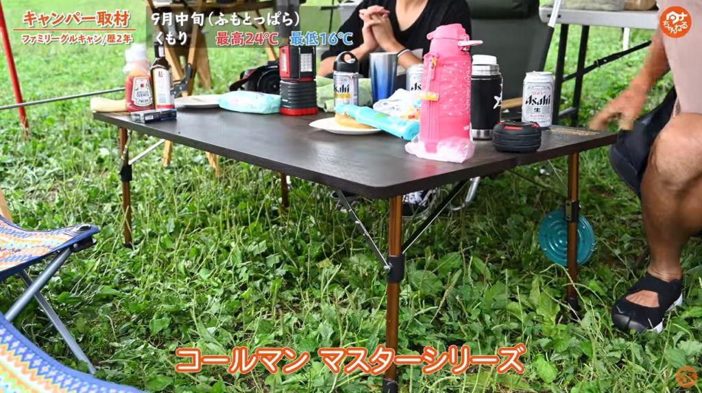 テーブル:【Coleman】マスターシリーズ バタフライテーブル90