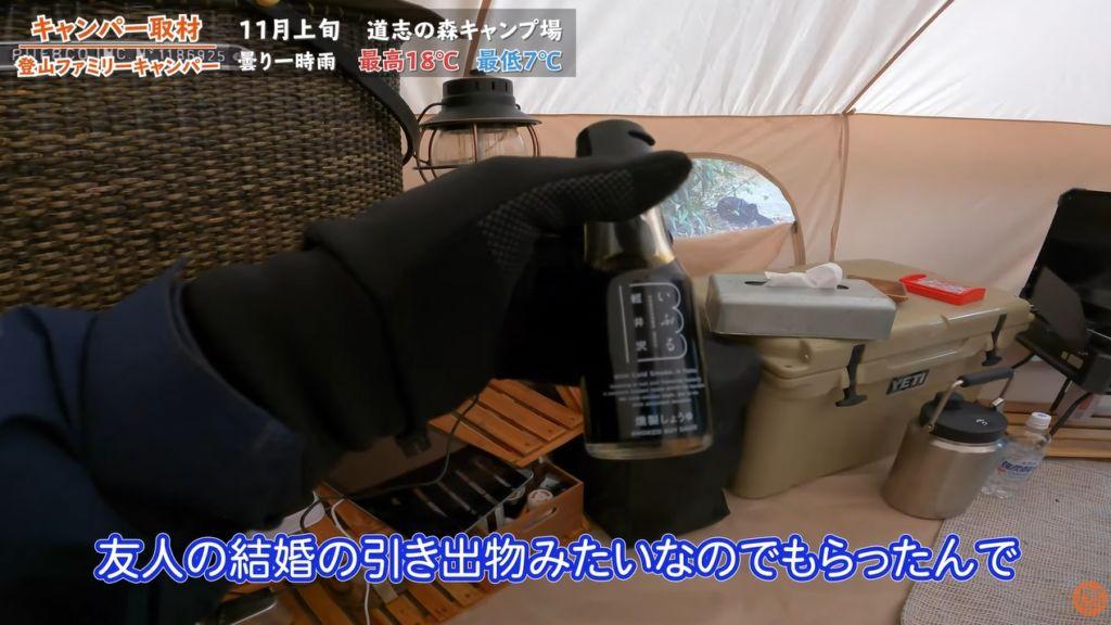 醤油:【軽井沢いぶる】燻製しょうゆ