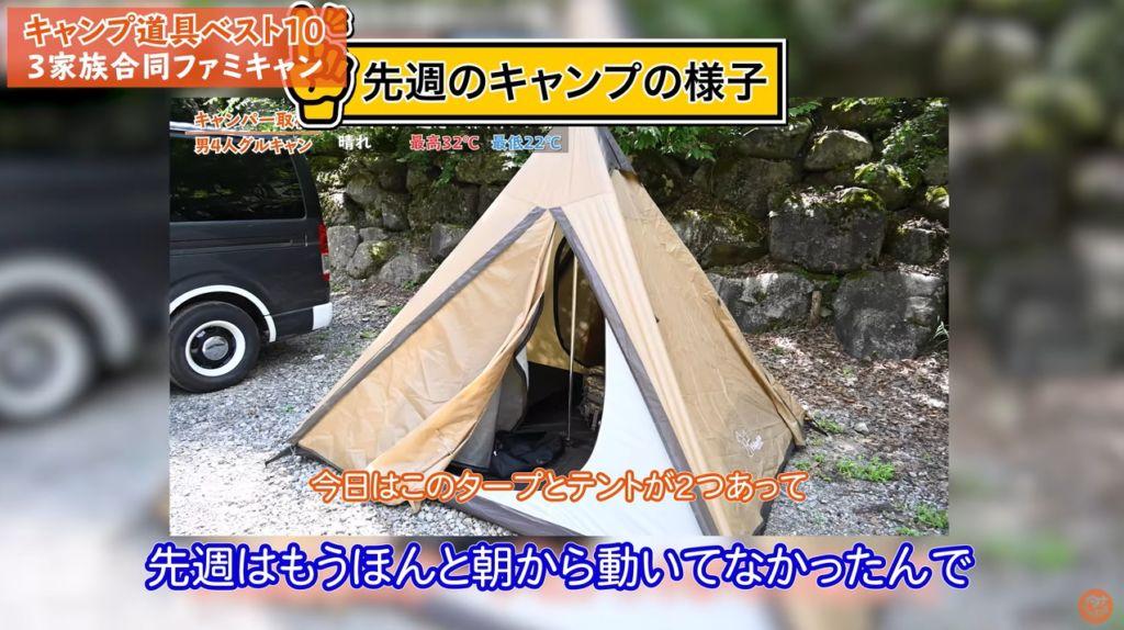 コンパクト キャンプ 簡単