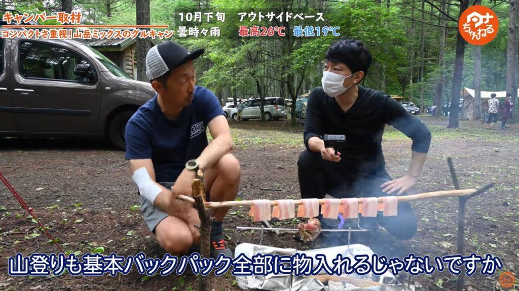 焚き火台:【ピコグリル】ピコグリル760