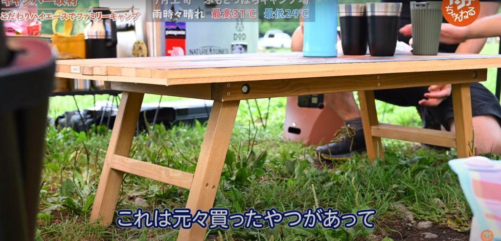 手作りDIY テーブル