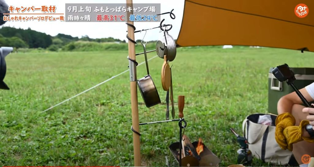 槙塚鉄工所 TAKIBISM 火吹き棒