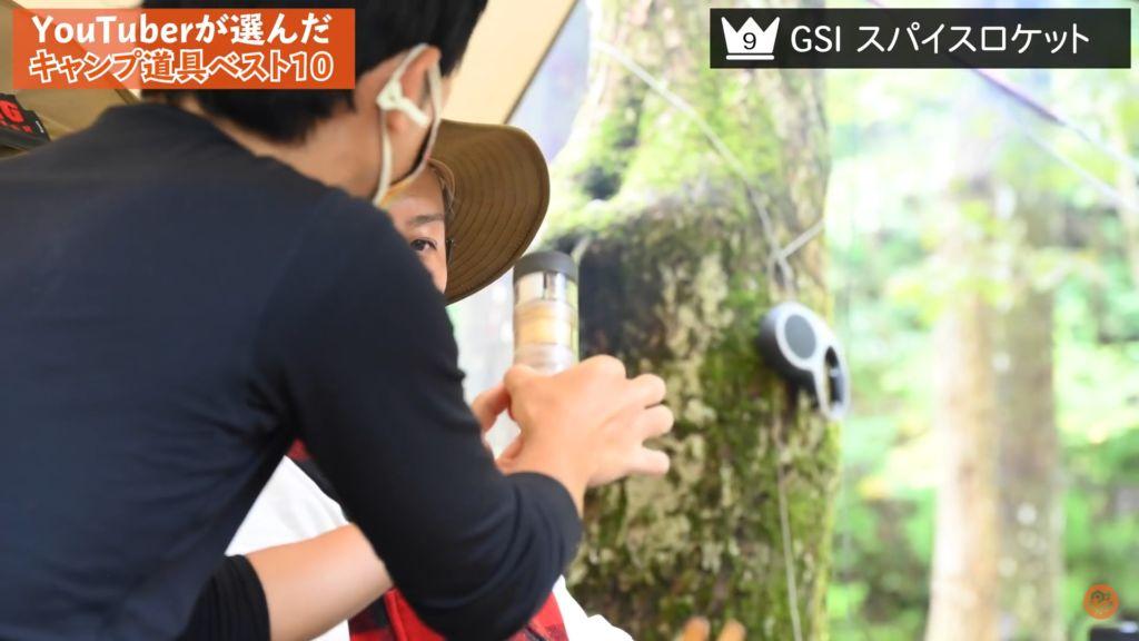 第9位 調味料入れ :【GSI】スパイスロケット