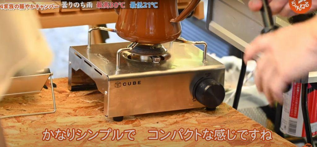 コンロ:【コベア】カセットコンロ