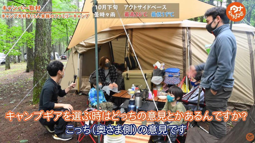 ひするまキャンプ場 ファミキャン