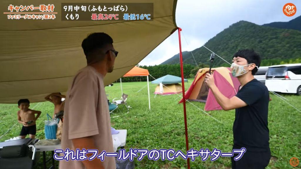 タープ:【FIELDOOR】ヘキサタープT/C