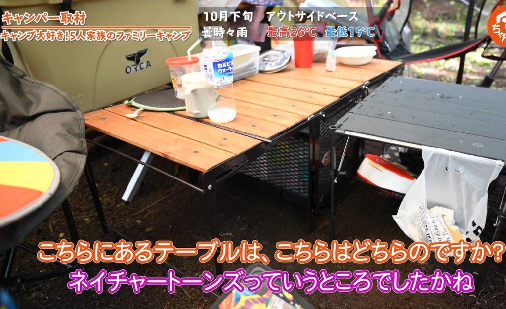 ネイチャートーンズ サイドアップボックス&テーブル