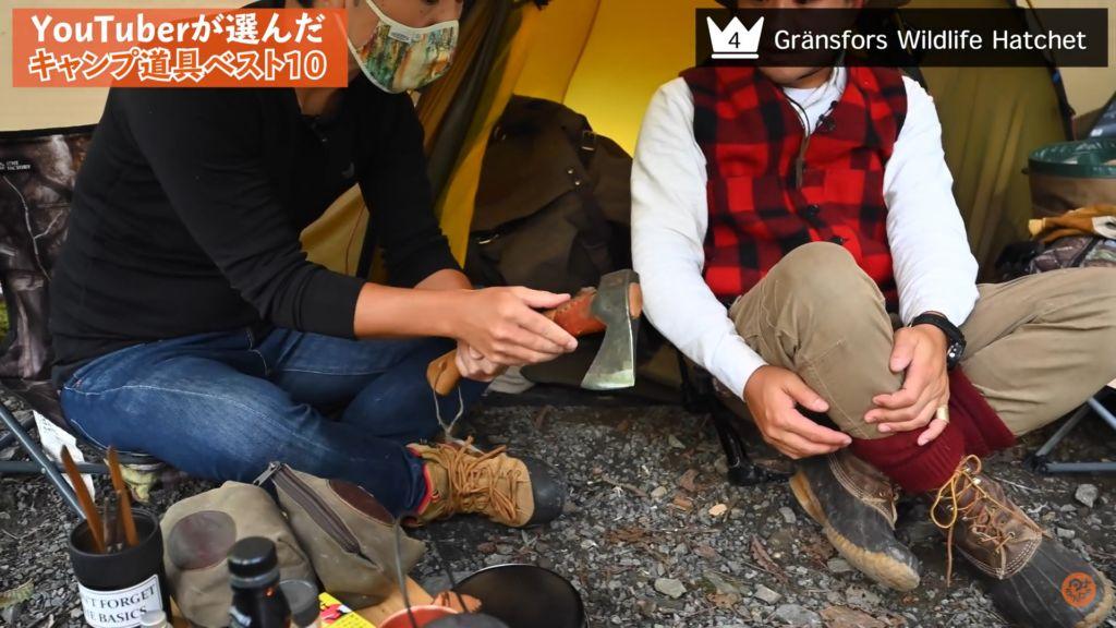 第4位 斧 :【Gransfors】Wildlife Hatchet