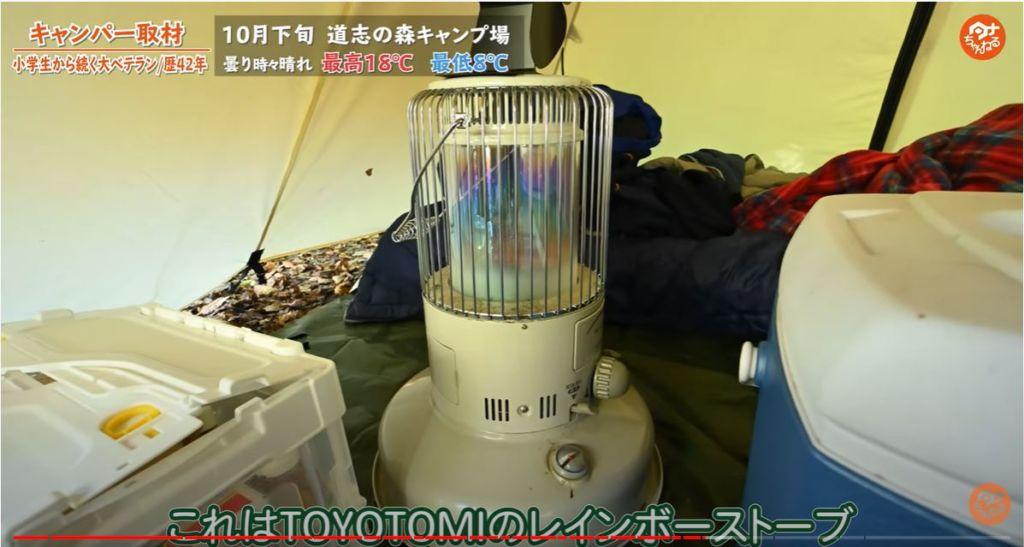 TOYOTOMI レインボーストーブ