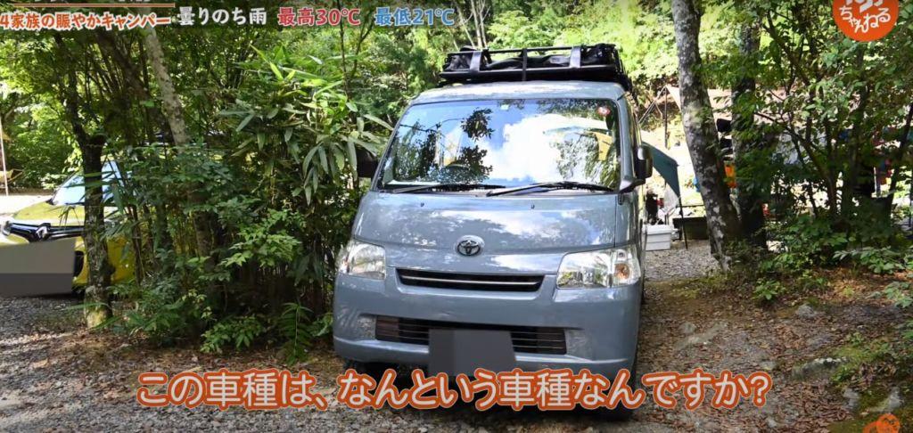 愛車:【トヨタ】ライトエース