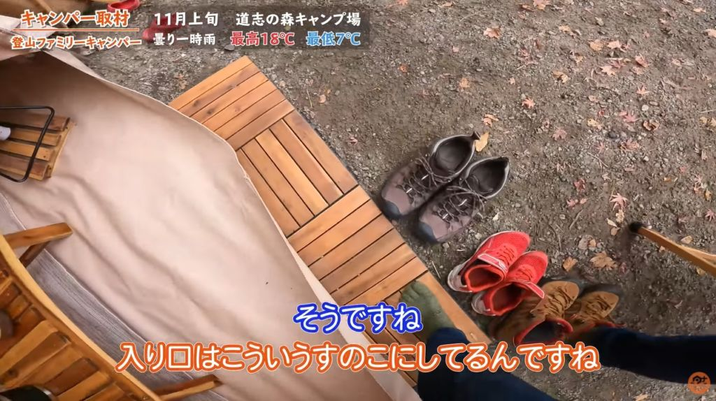寝袋:【NANGA】