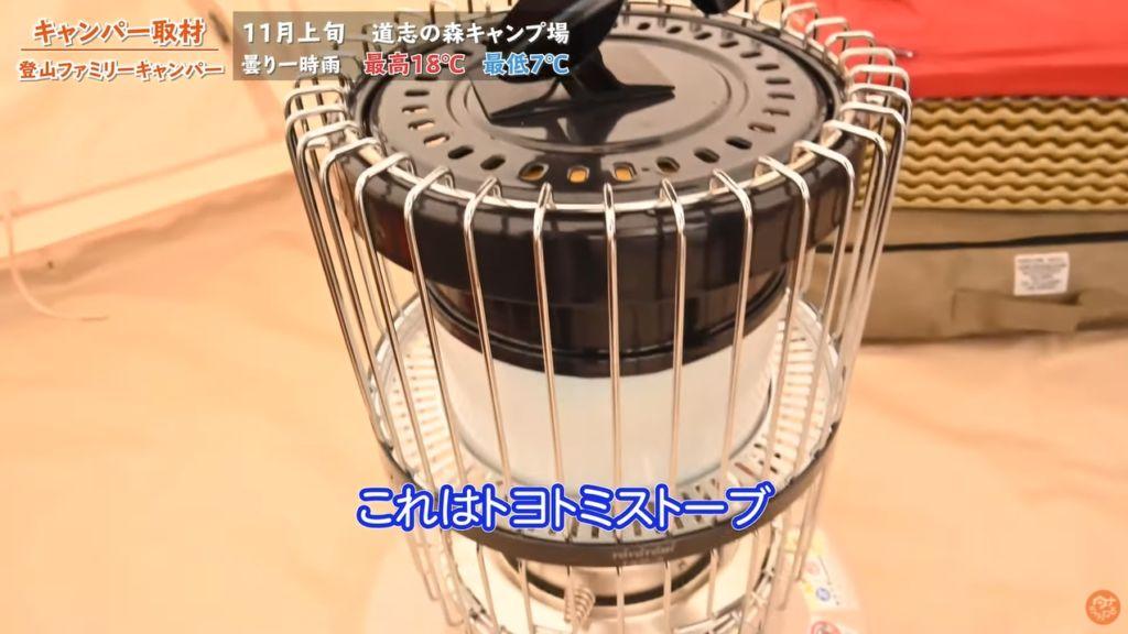 ストーブ:【トヨトミ】対流型 石油ストーブ