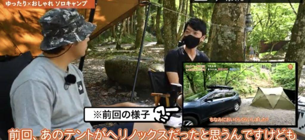 第1位:【tent-Mark DESIGNS】サーカスTC