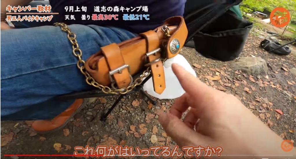 財布 皮製品