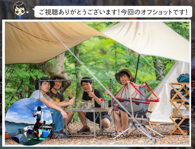 道志の森キャンプ場 男3人 キャンパー
