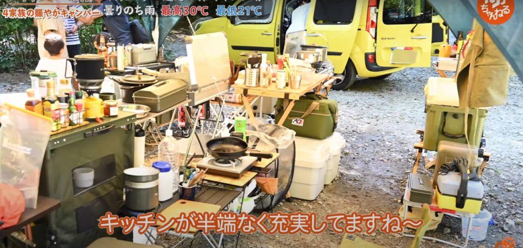 キッチン紹介