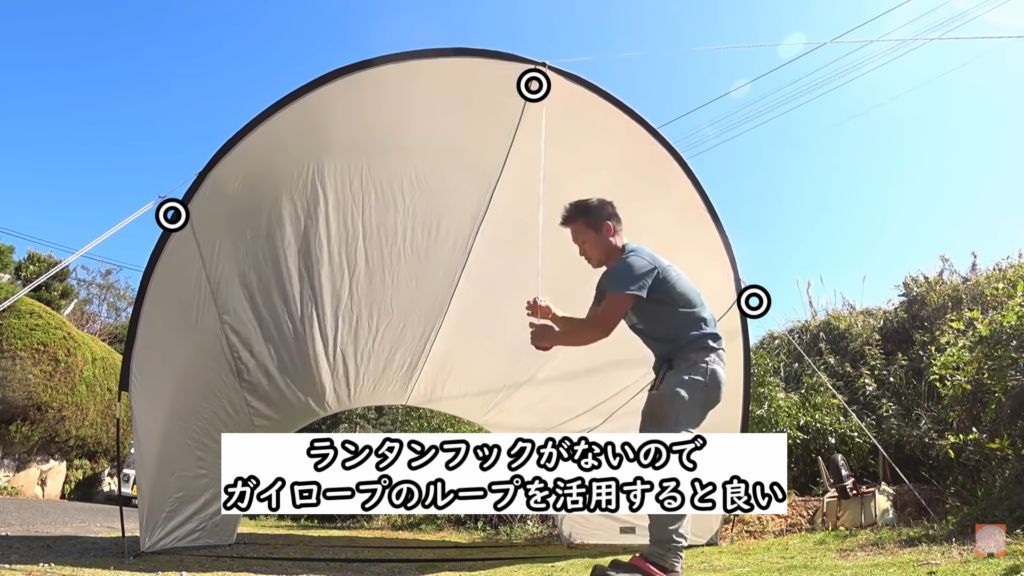 【FIELDOOR】トンネルタープ