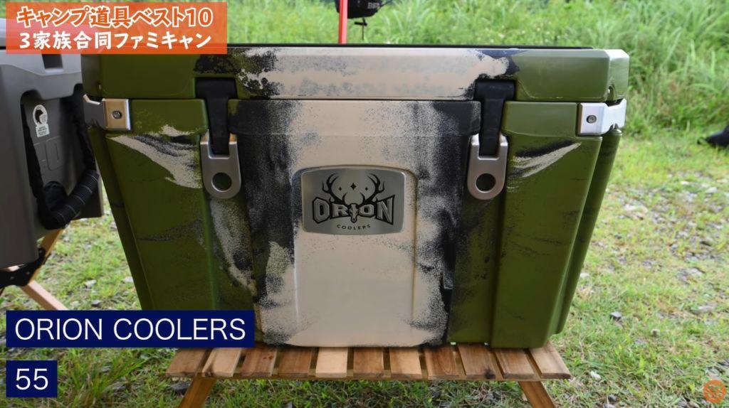 クーラーボックス ORION COOLERS 55