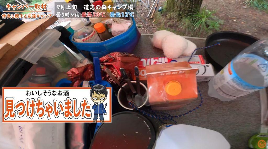 鉄板:【イシガキ産業】ステーキ皿 鉄鋳物 大判