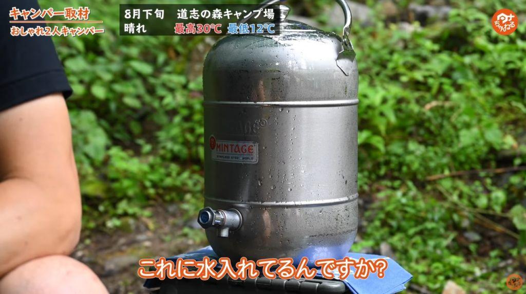 ジャグ:【MINTAGE】Water Pot Elegant 5Litres
