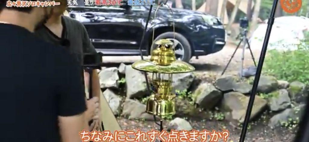 ランタン:【Petromax(ペトロマックス)】HK500